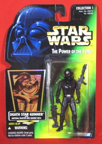 """Death Star Gunner"" STAR WARS ACTION FIGURE"