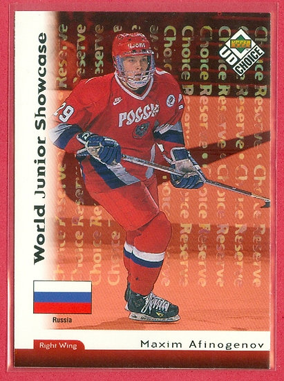 """Maxim Afinogenov"" CHOICE RESERVE RC CARD #282"