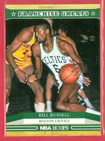 """Bill Russell"" HOF - SP ""FRANCHISE GREATS"" CARD #7"