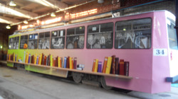 Литературный Трамвай