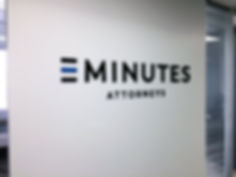 Lobby Signs - EMINUTES Lobby Sign 1_2_ P