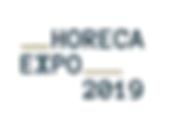 Dirk Stoop - Horeca Expo 2019
