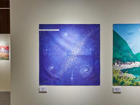 「絹の言ノ葉」展の展示風景
