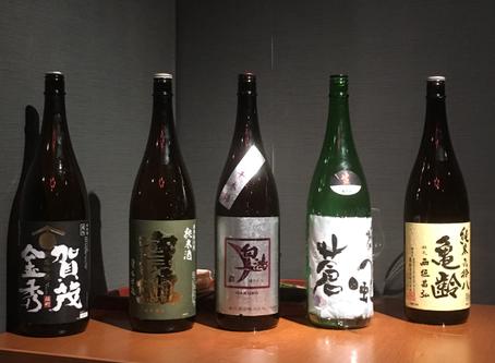 日本酒&串揚げ イベント