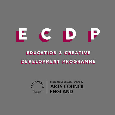ECDP Website Title .jpg