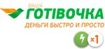 vashagotivochka.png