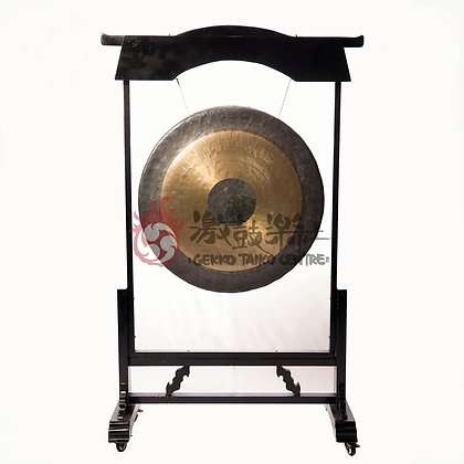 Gong (90cm)