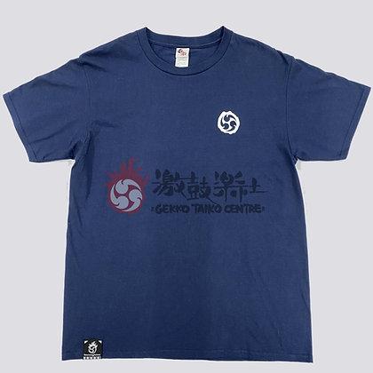 DONくん INK (軍藍)
