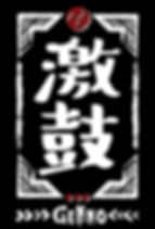 GEKKO Logo-03.jpg