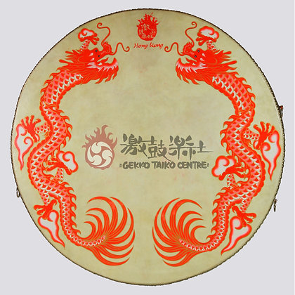 Double Dragon Drum (XL)
