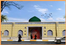 RENOVATION OF AL HURR AL RIYAHI