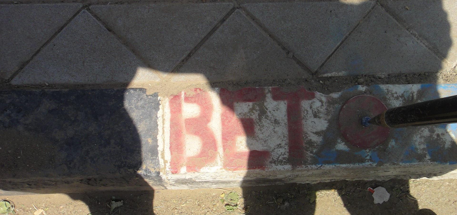 BET sur6.JPG