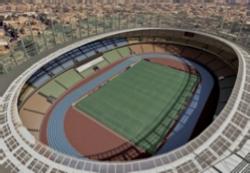STADIUM OF BAGHDAD SPORT CLUB