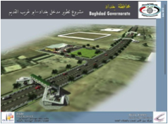 DEVELOPMENT OF BAGHDAD ABU GHRAIB