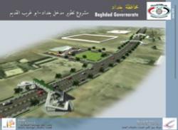 DEVELOPMENT OF BAGHDAD ABU GHRAIB