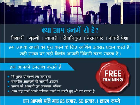 Earn With Us