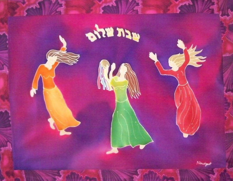 Miriam Dancing | Silk Challah Cover