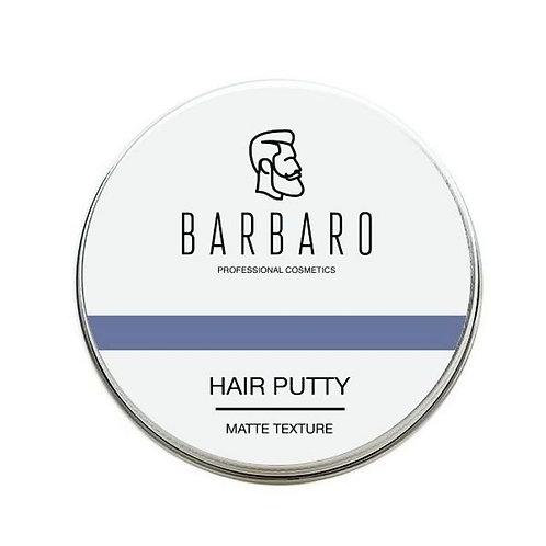 Матовая мастика для укладки Barbaro