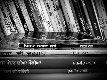Surjit Patar - Poetry in Translation