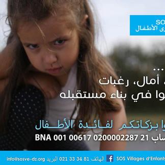 SOS VILLAGE D'ENFANTS | Campagne Zakat