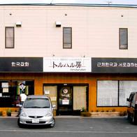 豊川市にある看板屋サインボードベイス