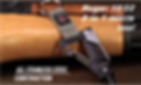 micro tool ad.png