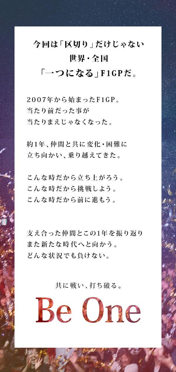 SP_1_12.jpg