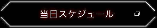 SP_1_07.jpg