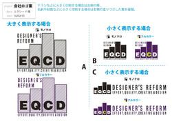 ロゴ_設計事務所(2016)