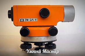 Аренда прокат оптического нивелира в Саратове в компании Умный Мастер