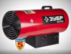 Аренда (прокат) газовой тепловой пушки в саратове в компании Умный Мастер