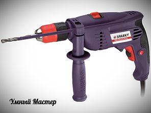 Аренда прокат дрель ударная Sparkу BUR131E Саратов компания Умный Мастер