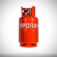 аренда прокат газового баллона в саратове