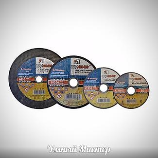 отрезные диски для УШМ, зачистные круги для шлифмашин, электроды для дуговой сварки в компании Умный Мастер