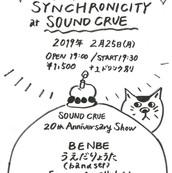 2019/2/25 えもせずPresents「SYNCHRONICITY」
