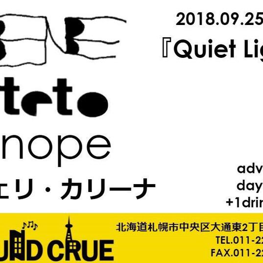 2018/9/25 「Quiet Light」