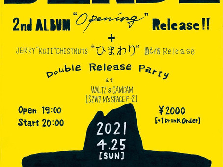🎊Release Party🎊