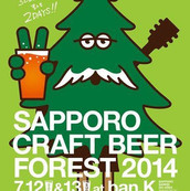 2014/7/13 SAPPORO CRAFT BEER FOREST 2014