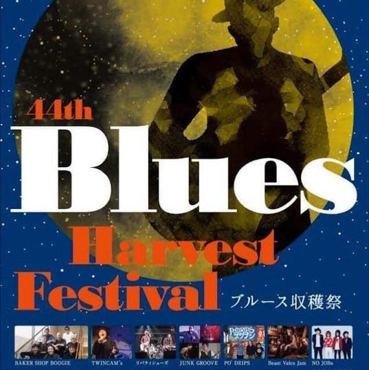 2018/12/30 44th Blues Harvest Festival
