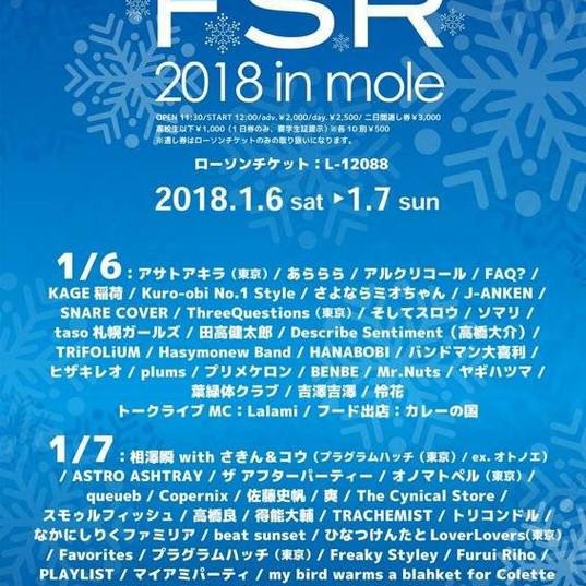 2018/1/6 FSR 2018 in mole