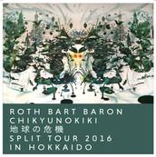 2016/7/3 ROTH BART BARON chikyunokiki SPLIT TOUR 2016 in HOKKAIDO
