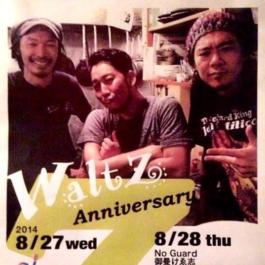 2014/8/27 ネオ酒場Waltz 7th Anniversary