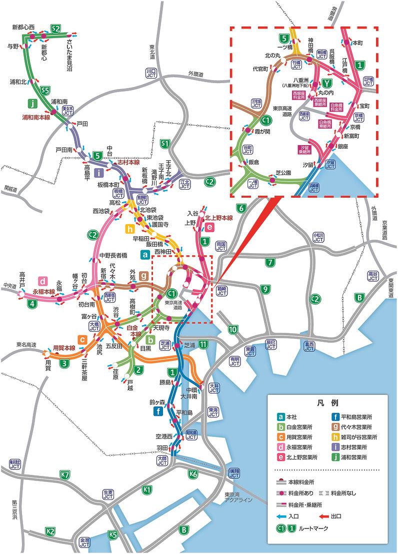 2020.4北上野統合.jpg