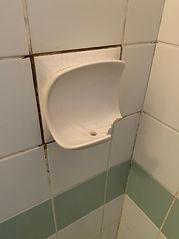 broken tile.jpeg