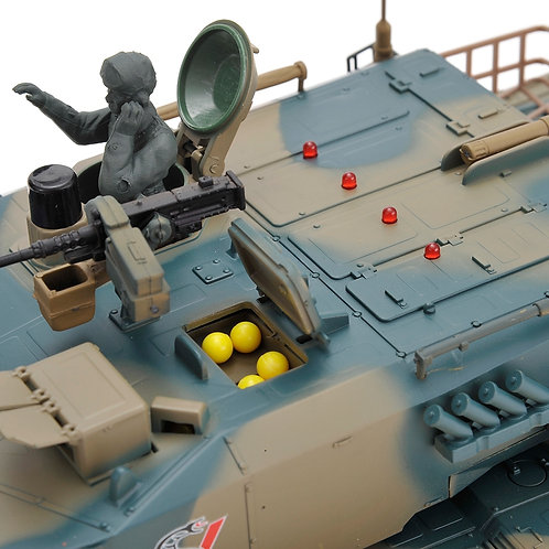 1:24 Defense Force Type 90 RC Battle Tank