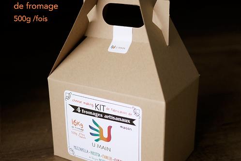 Kit de fabrication de 4 fromages artisanaux de U MAIN | UMAIN KQ4F