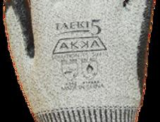 gant travail résistant aux coupures AKKA solution T5 (2 paires)