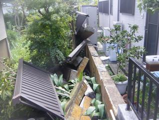 台風による塀の倒壊もお気軽にご相談ください。—横濱テック