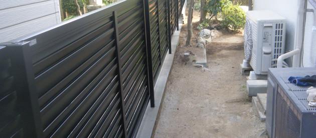 地震による危険な塀の倒壊を防いで安心!—横濱テック