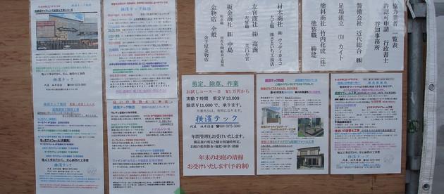 コムロ歯科医院施工事例-横濱テック